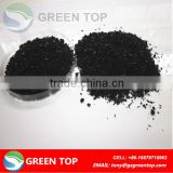 organic fertilizer/foliar fertilizer/chemical fertilizer/water soluble fertilizer/agriculture fertilizer