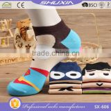 SX 606 more than handred design cotton man sport sock fashion ankle boat socks men and woman custom sock factory