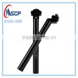 Good Quality Suspension Bicycle Seat Post / Light Bike Seatpost/ Bicycle seat tube