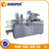 11.11 Global Sourcing Festival lab automatic blister small manufacturing packing machines