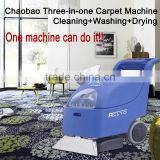 Carpet cleaning machine Automatic carpet washing cleaning machine price