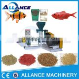 New condition Single Screw Fish Feed Extruder/Floating Fish Feed Pelletizer/Wet Type Fish Feed Extruder