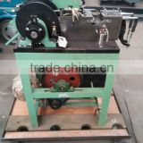 BV/ ISO shoe lace tipping machine