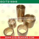Brass Axle Bushing. Replacement brass axle bushing. Centers front axle in housing. Brass Bushing