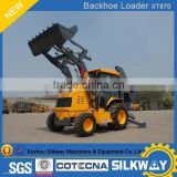 XT870H mini wheel loader with backhoe attachment for sale, small backhoe loader for sale
