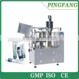 The newest RGF-80Z-B china Metal tube filling sealing machine