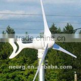 300w Low Startup Speed Wind Turbine Wind Power Generator