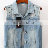 Korean Style High Quality Women's Fashion Casual Denim Vest