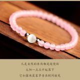 Pink Crystal Bracelet hand ring on women's sweet, simple and delicate fine powder of chalcedony Bracelet