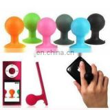 Hot selling silicone Ball sucker Holder for mobile