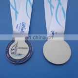 Dubai Holding Burjal Arab Swim Finisher Matt Silver Finish Ribbon Medal