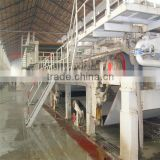 new machine paper recycling plant 2880mm 50T/D capacity coated paper machine for sale machinery products