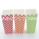 Colorful Printed Paper Popcorn Boxes
