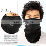 half bicycle Neoprene Neck Warm Face Mask Veil Guard Sport Bike Motorcycle Ski Snowboard 3 colors