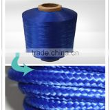 High Grade Colorful Intermingle pp yarn 150d-2500d/12f-144f