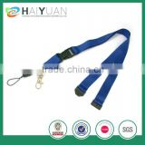 blank navy blue lanyard with metal key ring