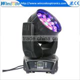 Durable 16 bit tilt resolution adjustable moving head led par zoom stage light for sharpy