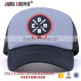 High quality custom embroidery 5 panel trucker hat and cap                                                                         Quality Choice