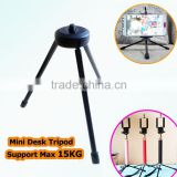 "Support Max 15KG New Strong 1/4"" Screw Head Foldable Desk Sofa Table Bed Stand Holder Mini Tripod for Smartphone Tablet PC EBook"