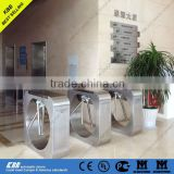 China Three Arm Turnstile for office building, access control, stainless steel structure, ISO9001 CE UL certificate