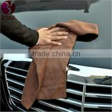 Stain Stripe Double-Sided Clean Cloth Microfiber Car Washing Towel