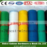 hot sale colored fiberglass insect screen/fiberglass window screen netting/door screening