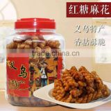 Healthy Yiwu Special Snack Chinese Snack Food For Gift                                                                         Quality Choice