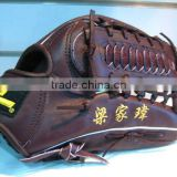 kip leather baseball gloves 120614