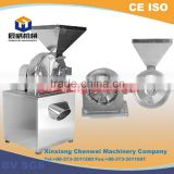 Pepper mill machine/sugar crushing machine with low price for sale/rice crushing machine
