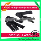 High quality kids safety seat belt / car Adjustable safety belt / car baby seat protector