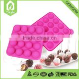 China supplier FDA LFGB approved 16 cavities ball lollipop silicone hard candy mold with lollipop stick