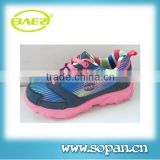 china beautiful design new kid shoes