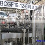 Draught Beer Machine/Beer Packing Machine 1000-8000bph