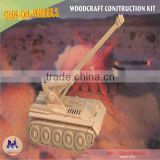 New 3D Wooden Puzzle Wood Construction Kit Model Gun-on-wheels