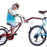 Taiwan Top - FOLLOWER - 20 inch 6 speed single wheel co-pilot bicycle