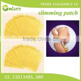2016 New Product Herbal Weight Loss Slim Patch For Healthy And Effective Weight Loss