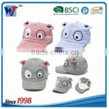 Cute kids dog cotton baseball hat with two ears