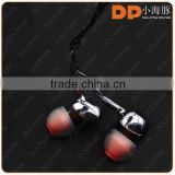 OEM logo new model metal shell earphone high sound quality in ear earphone with microphone