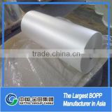 label pearlized 30 micron bopp film
