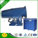 Vehicle mounted humidifier for industrial dust suppression and air pollution control