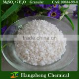 2016 Hot Sale Low Price Magnesium Sulphate Heptahydrate Mgso4.7H2O Bitter Salt Crystals