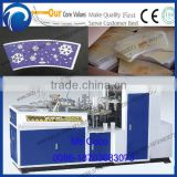 water paper cup machine /High speed Single/Double PE coated paper cup machine,paper cup making machine