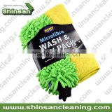 2013 hot sell microfiber wash mitt car/Mitt Microfiber Car Wash Washing Cleaning Glove