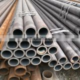 St52 ST45 cold drawn seamless steel pipe/tube from China