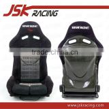 UNIVERSAL STYLE CARBON FIBER RACING SEAT FOR BRIDE SPS5(JSK320149)