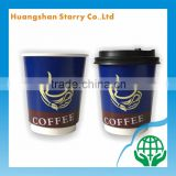 Double Wall Lid Cover Blue Coffee Paper Cup