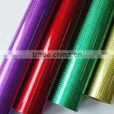 Metallized Holographic Rainbow Film For Gift Package