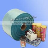 sealing film /Blister Film/PVC shrink film