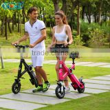 Lightweight foldable E-bike 12inch mini electric pocket bike 240W