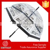 fashion dress dome shape bubble clear straight umbrella                                                                         Quality Choice